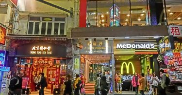mcdonald's hong kong