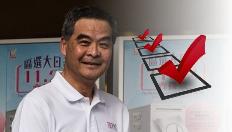 cy leung vote