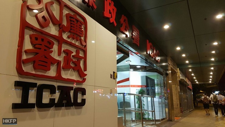 icac anti-corruption
