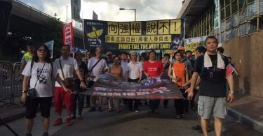 lam wing-kee protest