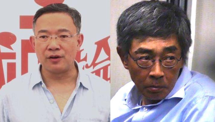 Paul Tse Lam Wing-kee