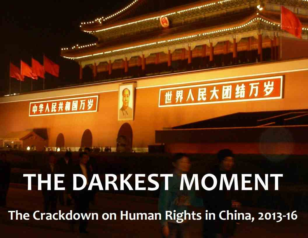 uk china human rights report