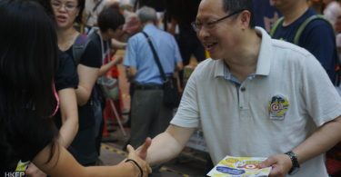 Benny Tai june 4 vigil tiananmen 2016