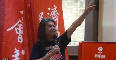 Leung Kwok-hung june 4 vigil tiananmen 2016
