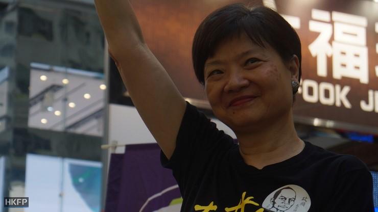 Civic Party Audrey Eu june 4 vigil tiananmen 2016