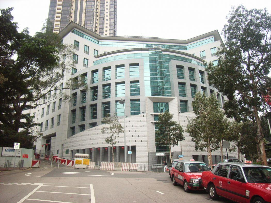 HK British Consulate