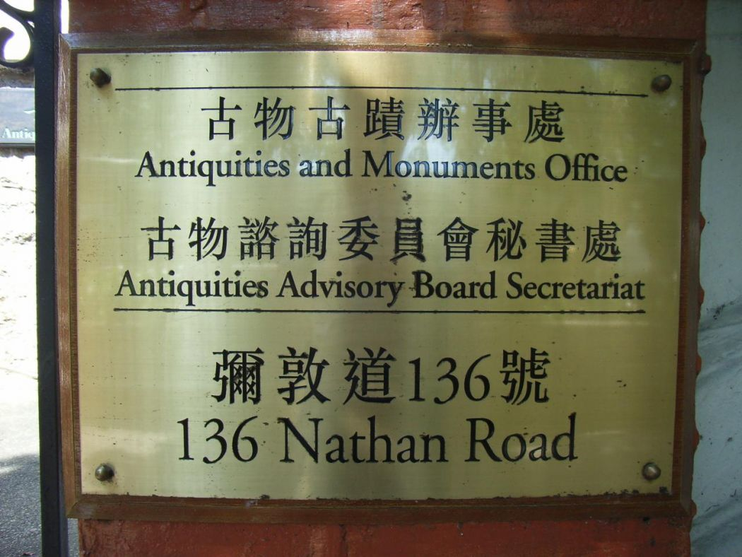Antiquities Advisory Board
