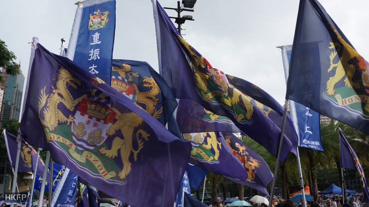 hong kong independence localist