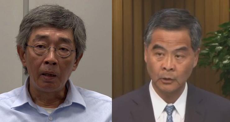Lam Wing-kee Leung Chun-ying
