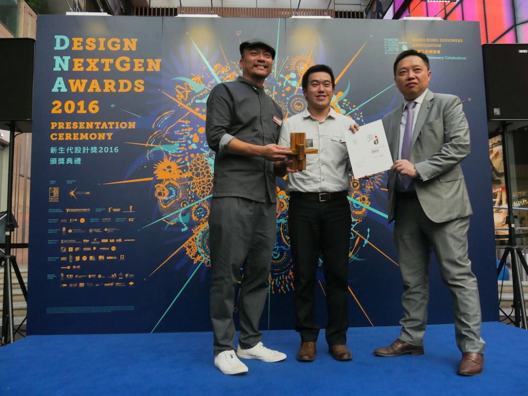 Design NextGen Award, Gap Chung, Greening