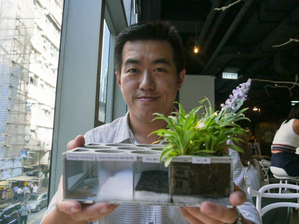 Gap Chung Design NextGen Award