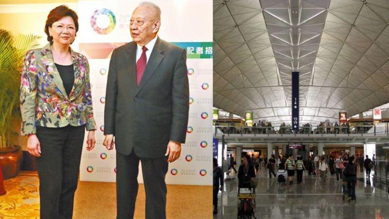 tung cheng airport
