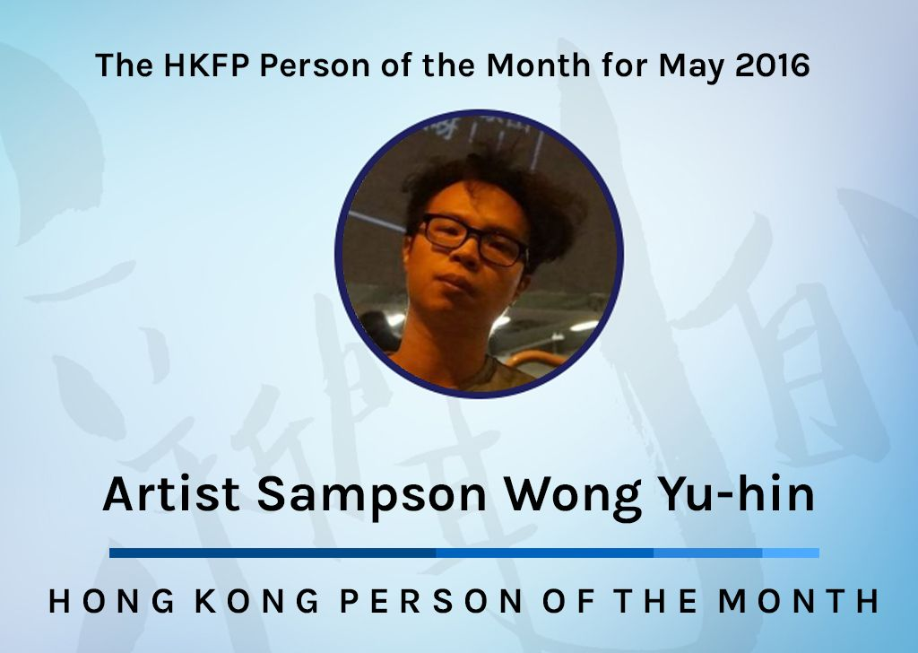 person of the month sampson wong