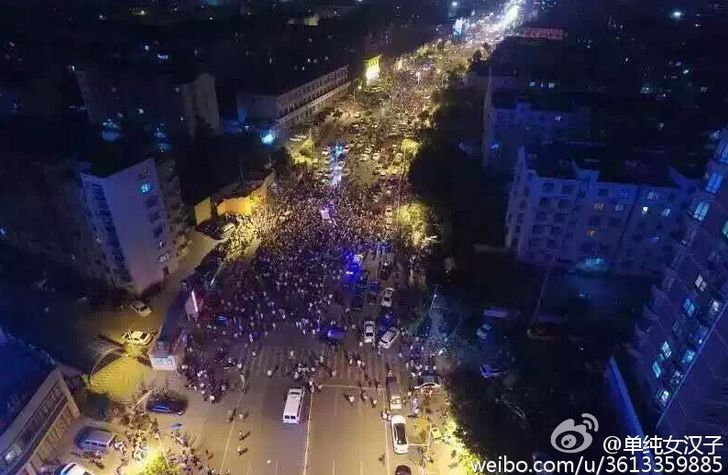 shandong protest weibo