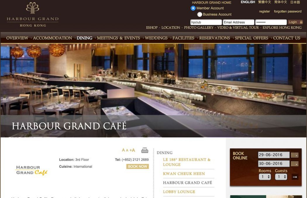 food poisoning harbour grand cafe north point
