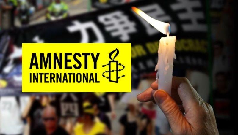 amnesty june 4