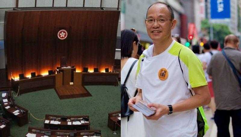 Paul Au Yiu-kai protest legco