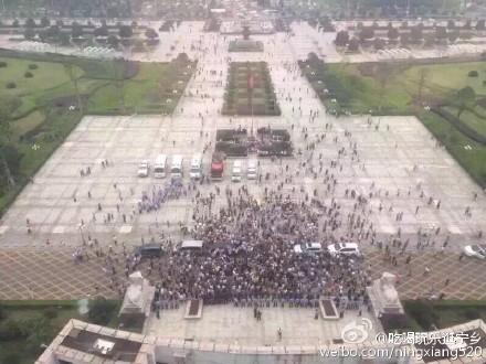 Ningxiang protest