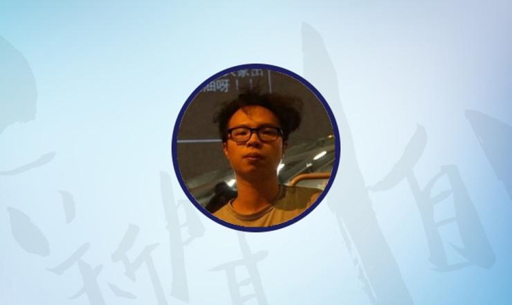 sampson wong