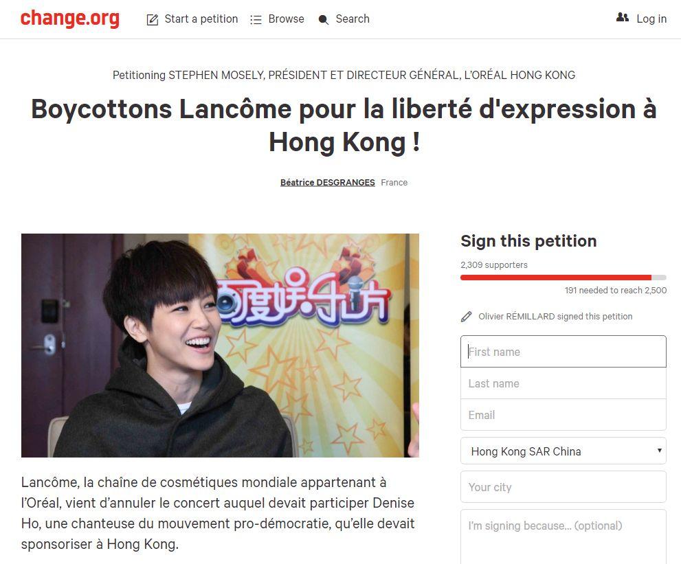 Petition for Lancôme