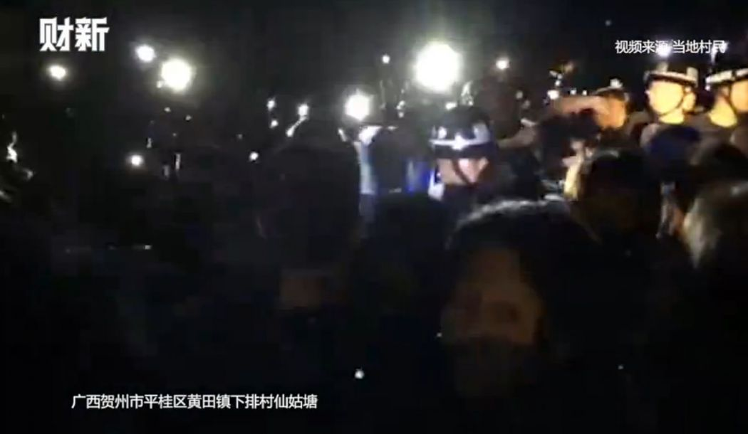 Guangxi quarry dispute results in standoff with police, 99