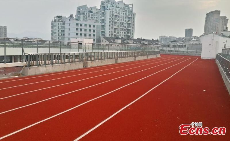 beijing running track