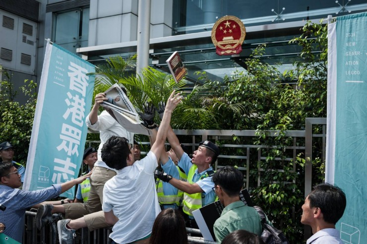 bookseller liaison office protest