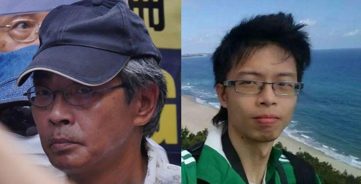 Lam Wing-kee Phoenix Lam