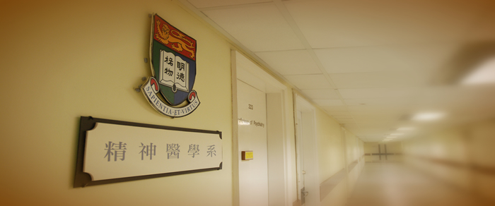 hku psychiatry