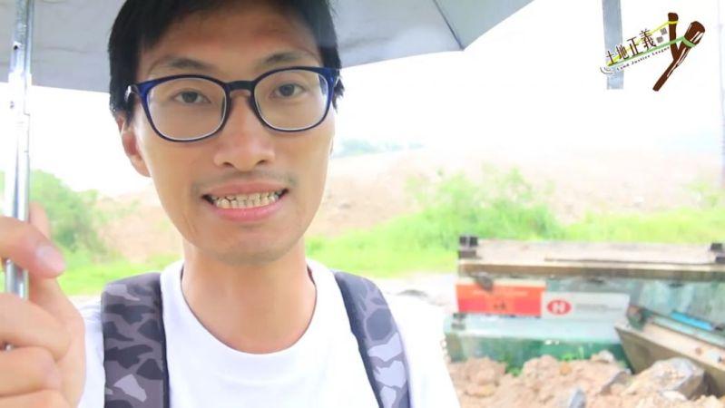Chu Hoi Dick dump site