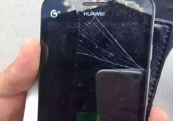 Wu's phone after the incident. Photo: NetEase.