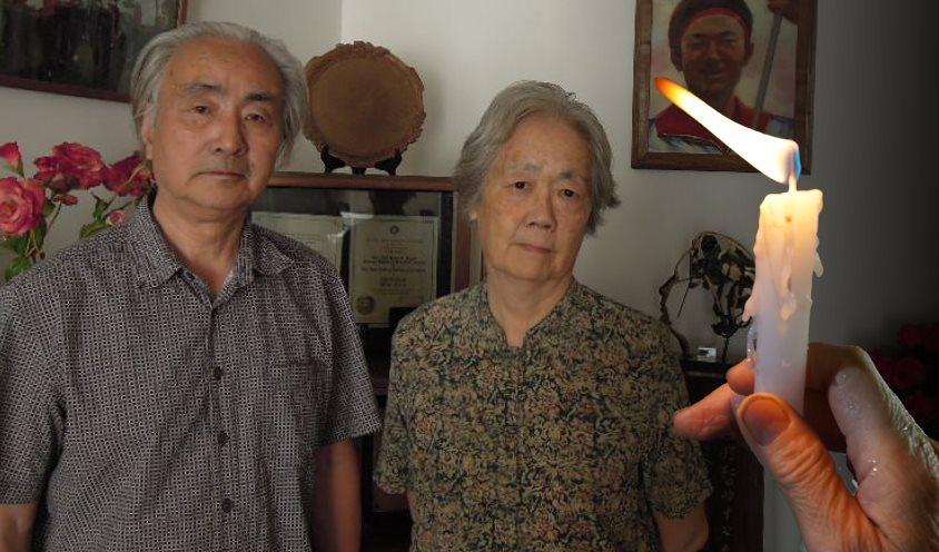 Ding Zilin and Jiang Peikun.