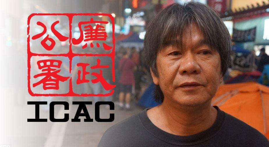 icac long hair leung kwok-hung