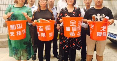 tianjin protest 709