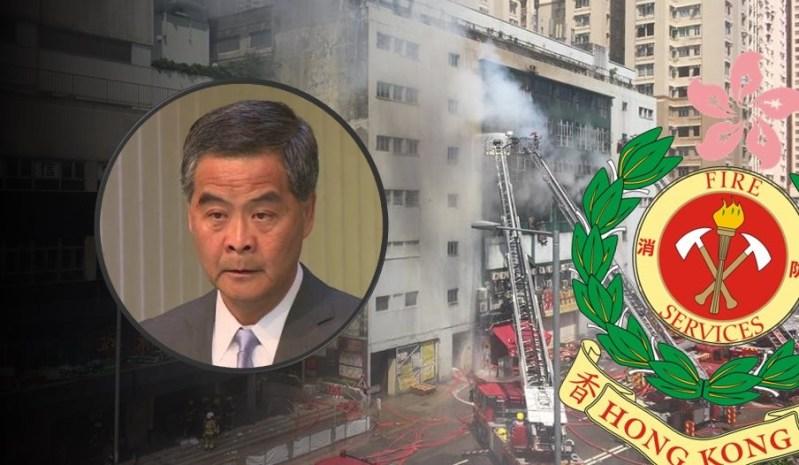 fire cy leung