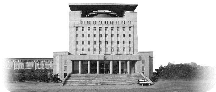 taian intermediate court