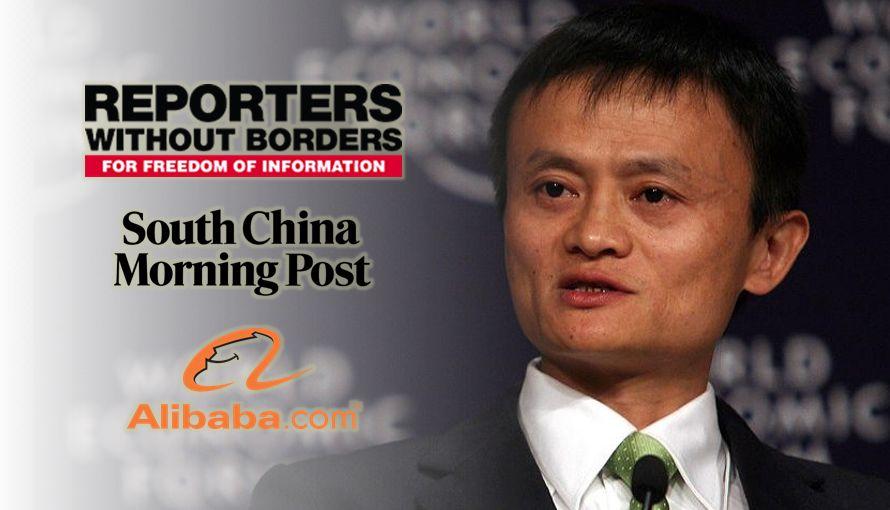 jack ma alibaba south china morning post