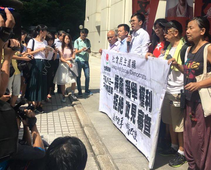 https://www.hongkongfp.com/wp-content/uploads/2016/07/13615314_1359911220704417_7162535121025037241_n.jpg
