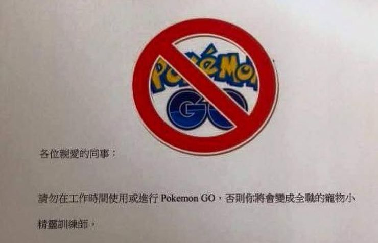 Pokemon go warning