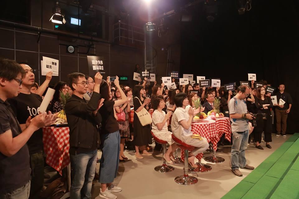 RTHK staff members protesting