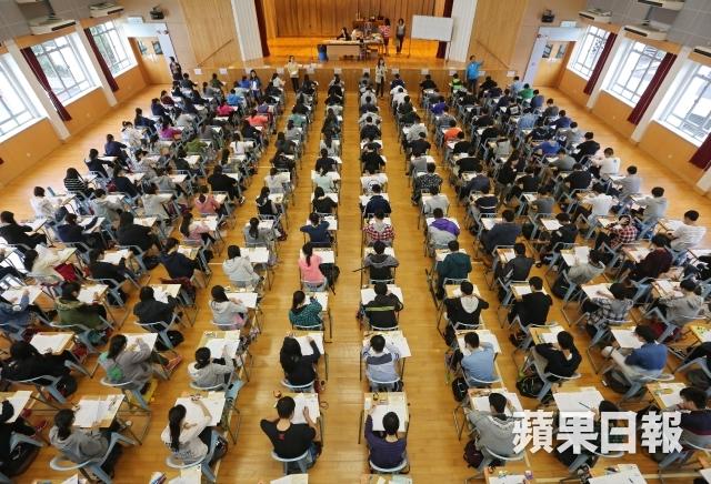 hong kong education