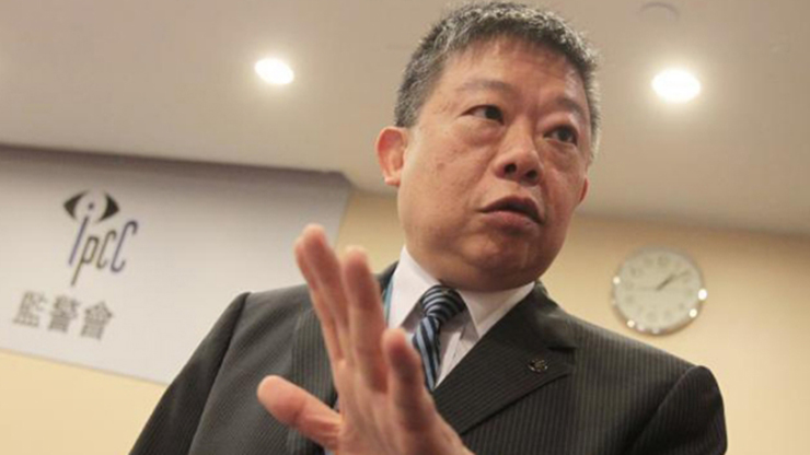 Ricky Chu Man-kin