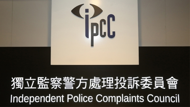 Independent Police Complaints Council