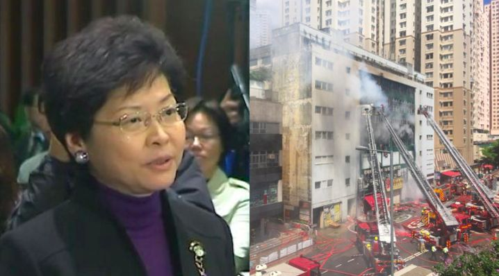 Carrie Lam Fire