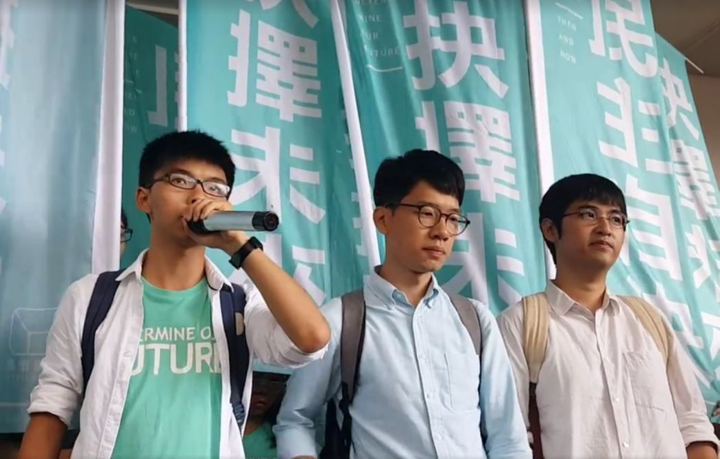 Joshua Wong Nathan Law Alex Chow