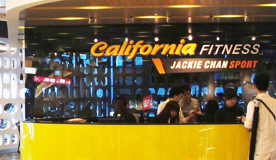california fitness