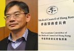 Leung Ka-lau medical council