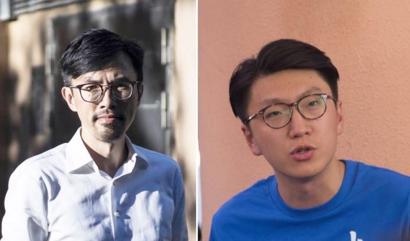 avery ng edward leung