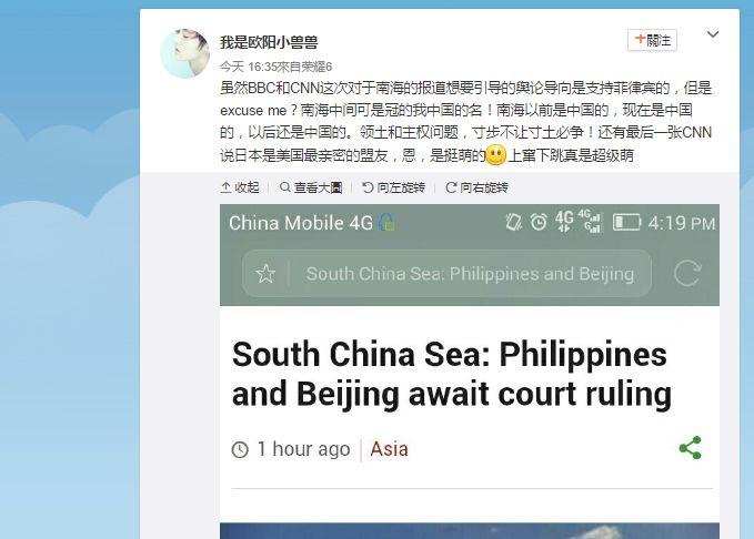 weibo criticise western media