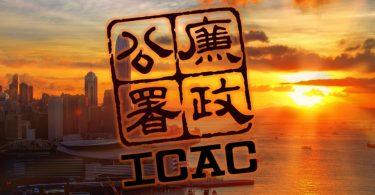 icac decline